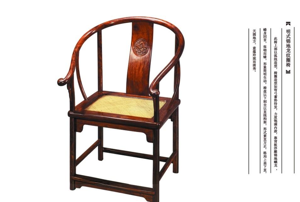 1、形制上,式样丰富,体态凝重   清式家具,品种繁多,有很多是前代没有的品种和式样。从造型上看,清式家具的形态优美凝重,线型圆润流畅,有富丽堂皇、气势雄伟之感。总体来说,清式家具,尤其是广式家具体态要比明式家具宽大、厚重。凝重则不呆笨,华丽憨厚而不臃肿繁琐的清式家具,与当时的政治色彩、民族特点、建筑环境、室内空间等相一致,与明式家具的简练俊美形成明显对比。   2、装饰上,手法多样,繁缛华贵   注重装饰性,是清代家具的最显著的特征,为了达到瑰丽多姿,千变万化的效果,清式家具的设计者几乎使用了一切可
