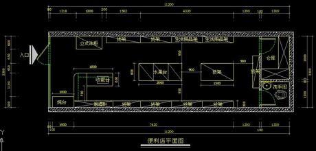 装修电线流程步骤详解图