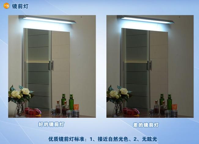 工程镜前灯;卫生间镜前灯;浴室镜前灯;梳妆台镜前灯