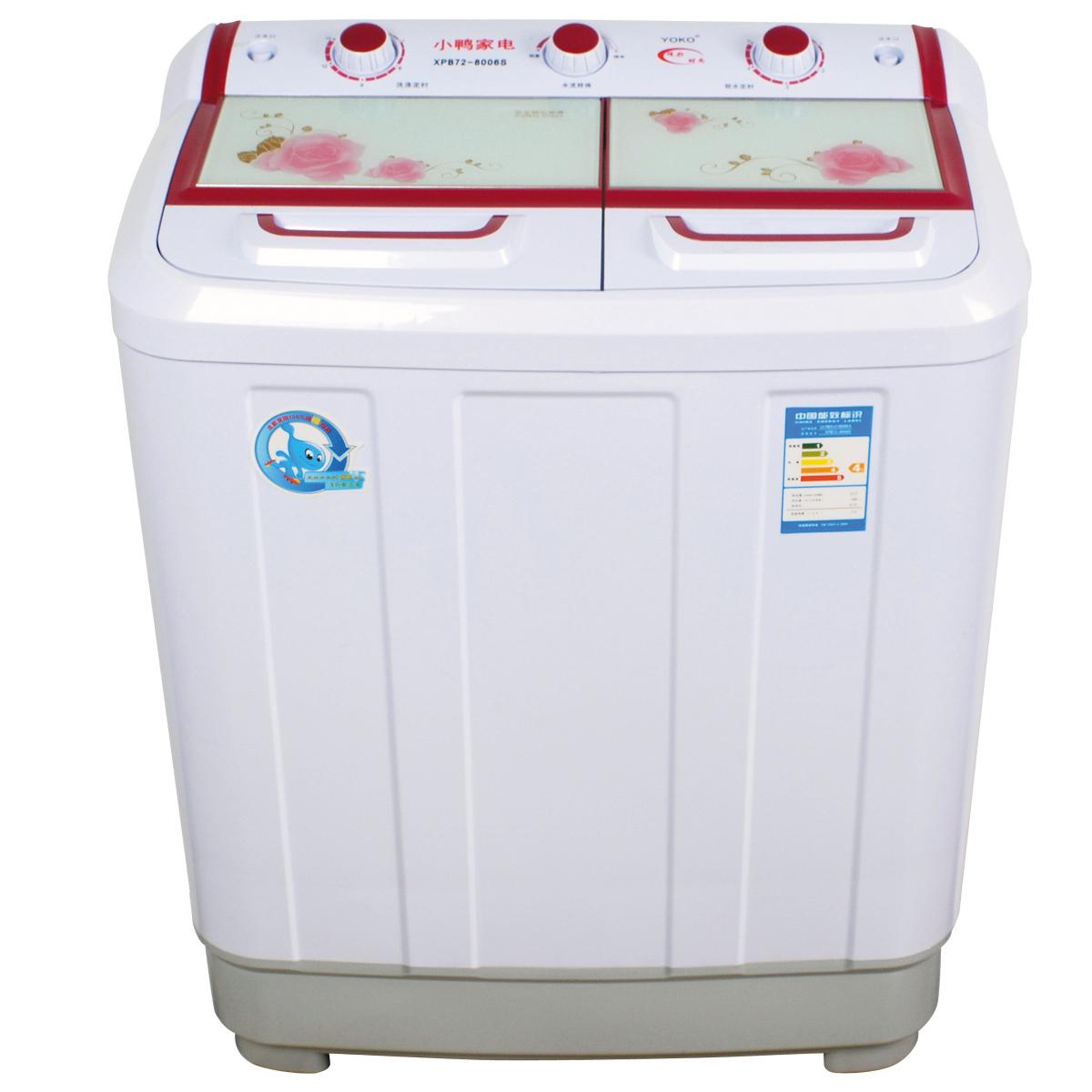 小天鹅全自动波轮洗衣机