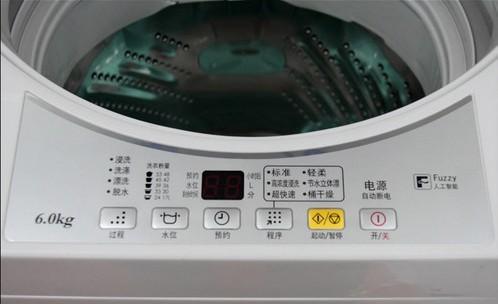 爱妻号洗衣机产品介绍