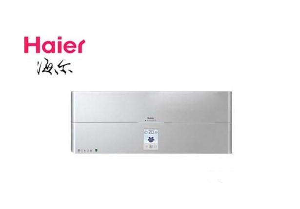 海尔热水器清洗步骤