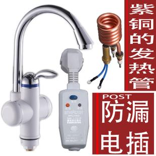 电热水器,电热水龙头