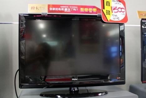 海尔电视怎么样 海尔电视机价格