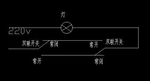 双控开关接线图示例