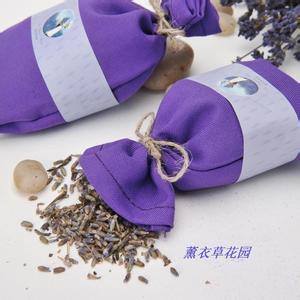 手工制作薰衣草香包的方法