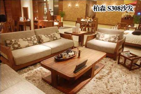 胡桃木家具的优缺点有哪些