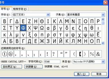 钢筋符号识图 钢筋截断符号 钢筋图纸符号图例