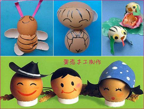 蛋壳幼儿手工制作图片欣赏