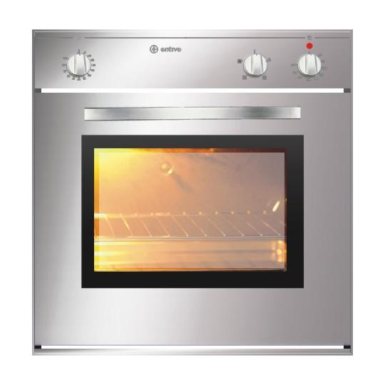 嵌入式电烤箱什么牌子好