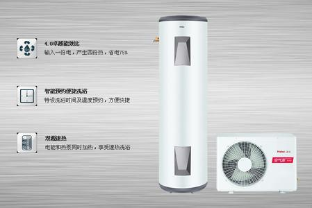 海尔空气能热水器怎么样
