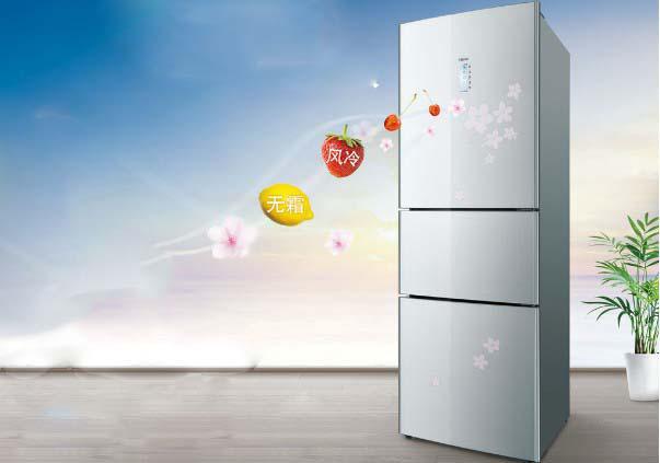 海尔冰箱bcd-215kczc电路图