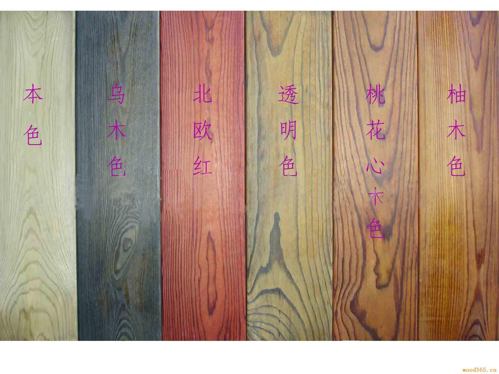 户外木材质贴图