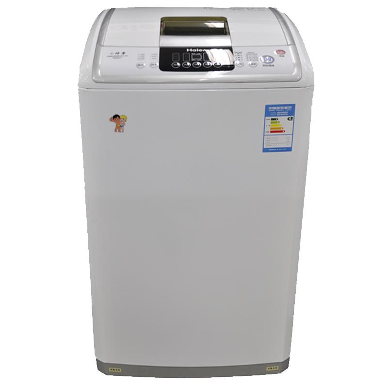 海尔滚筒洗衣机价格是多少