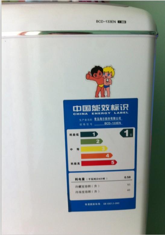 海尔一228冰箱机械温控电路图
