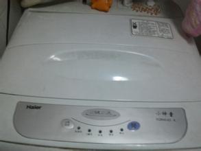 海尔小神童全自动洗衣机哪个型号好图片