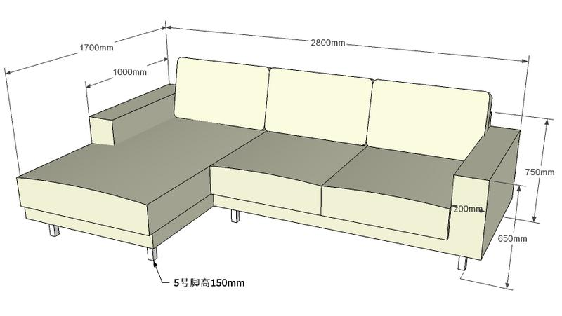 沙发尺寸怎么选择