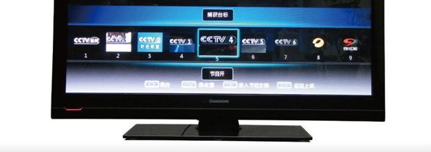 現在市場上的電視大小一般都是多少多少寸的,可是很多人對于這個單位并沒有什么具體的概念,我們在買電視機的時候應該如何選擇電視機的尺寸呢?下面小編就來和您分享下電視機尺寸怎么算吧!   電視機尺寸怎么算   屏幕大小是以英制的寸為單位,對角線量。1英寸等于公制的2.