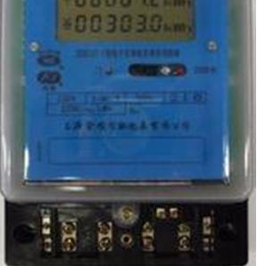 上海金陵智能电表有限公司怎么样