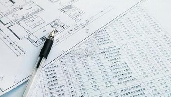 家庭装修预算清单
