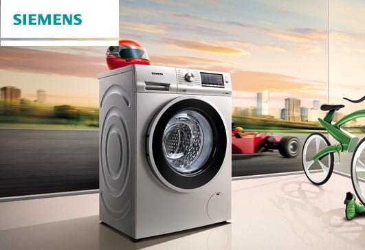西门子洗衣机价格